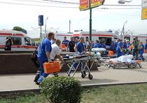 Подсчитан ущерб от катастрофы в московском метро: 331,7 млн рублей