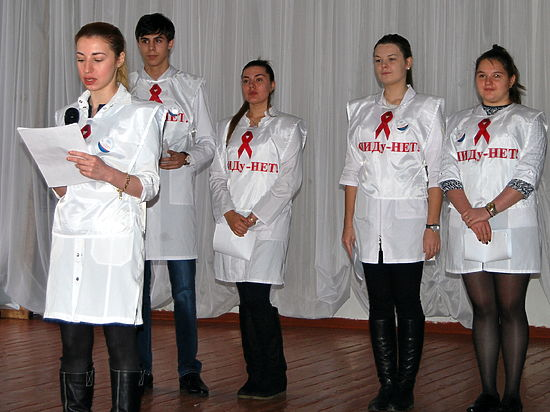 Выбери будущее без СПИДа