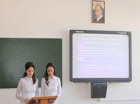 В Ставропольском филиале РАНХиГС студентов учат этике государственного служащего