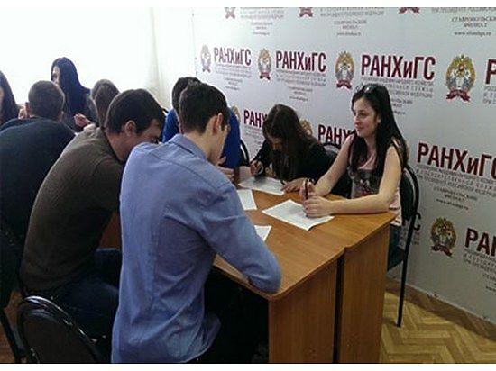 В Ставропольском филиале РАНХиГС ко Дню науки провели викторину