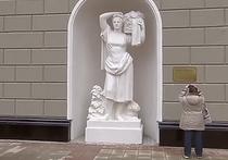 Утерянная скульптура столичной подземки взволновала москвичей