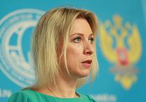 Плохое шоу: Захарова высмеяла выступление Керри в ООН