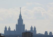 История России в пыльном мешке: в МГУ найден уникальный фотоархив