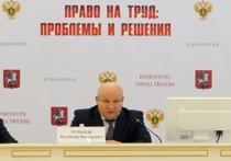 В Москве за 2016 год сократились долги по зарплате