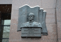Память легендарного Маршала Победы почтили в Ставрополе