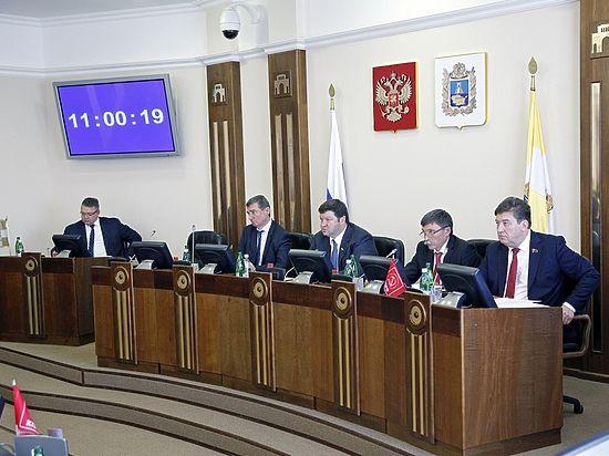 Депутаты Ставрополья внесли изменения в Закон о терроризме