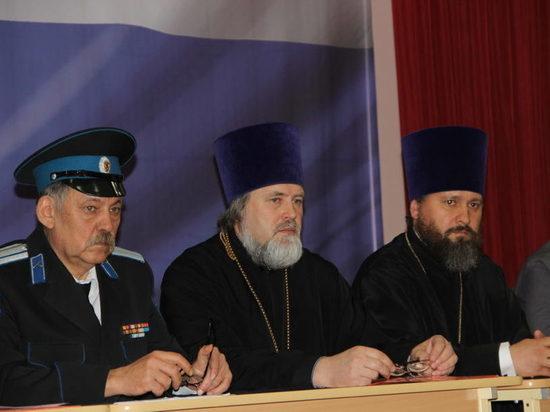 Новации казачьего образования обсудили на Кавминводах