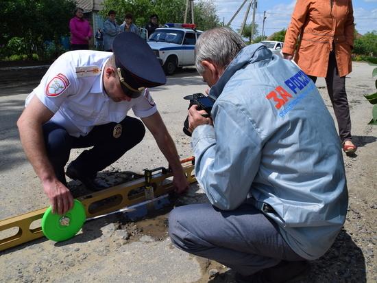 Активисты ОНФ по фото опознали «Убитые дороги» Светлограда