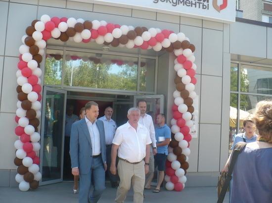 Последний изчетырёх МФЦ Ставрополя обрёл фирменный стиль