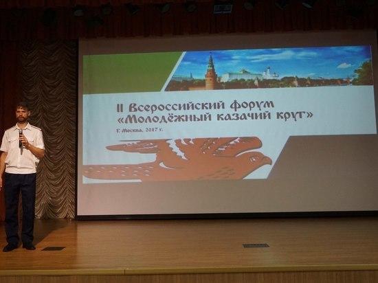 На Ставрополье прошла школа помощников атаманов по работе с молодёжью ТВКО