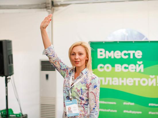 Секреты попадания молодых россиян в органы власти раскрыла машуковцам Ольга Тимофеева