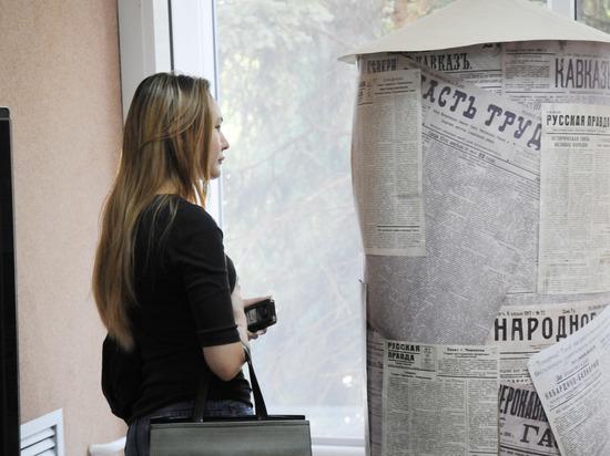 На выставке в Ставрополе представлены 250 редких документов из семи архивов