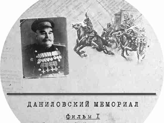 Братья Карташевы из Ставрополя создали фильм о знаменитых земляках, похороненных на древнем кладбище