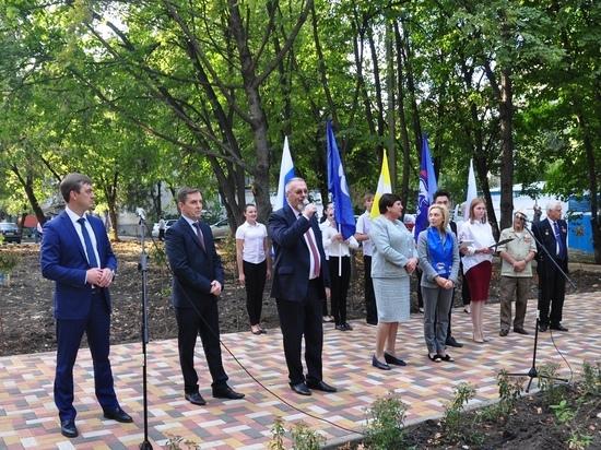 В центре Ставрополя появилась обновлённой дворовой территории