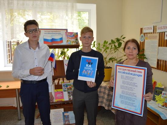 Для учеников лицея № 35 Ставрополя организовали «Азбуку молодого избирателя»