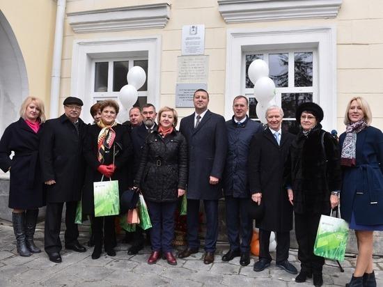 Первая госсберкасса Ставрополя увековечена благодаря памятной табличке от Сбербанка