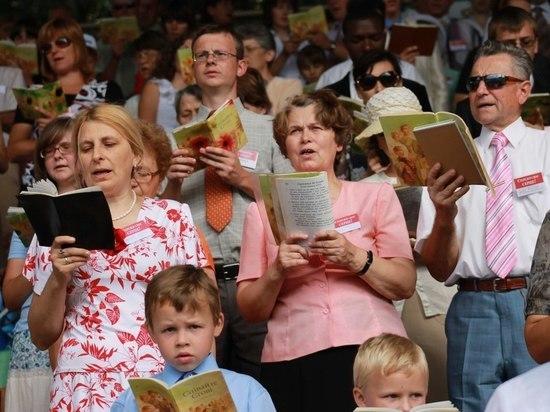 Чем достали россиян «Свидетели Иеговы»*