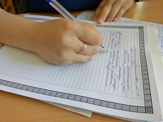 Кузбасские школьники победили навсероссийском конкурсе письма
