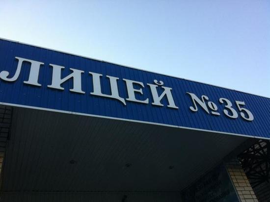 Лицей №35 пришел на помощь пострадавшим от взрыва ставропольцам