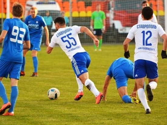 Ставропольское «Динамо» усилилось восемью футболистами
