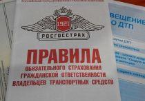 Служба безопасности Росгосстраха помогла разоблачить автомошенников на Ставрополье