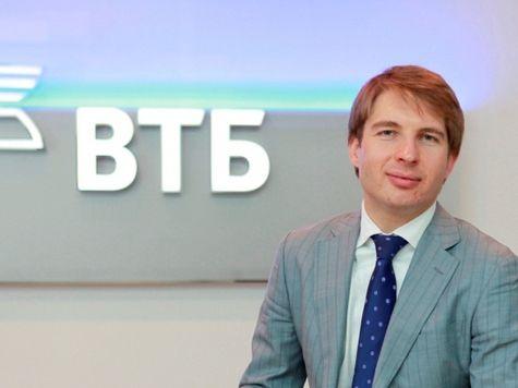 ипотека втб ставрополь официальный сайт вопросами ответами